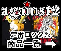 against2
