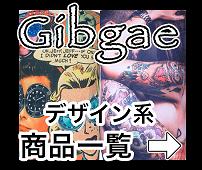 gibgae