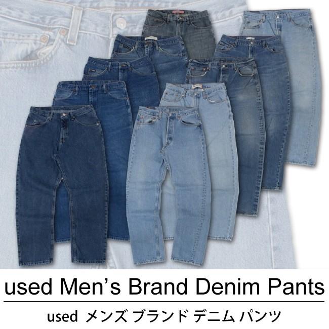 used Men's Brand Denim Pants 古着 ユーズド メンズ ブランド デニム パンツ 1枚あたり1,200円 10枚セット MIXアソート use-0051