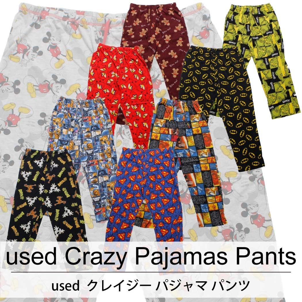 古着 ユーズド クレイジー パジャマ