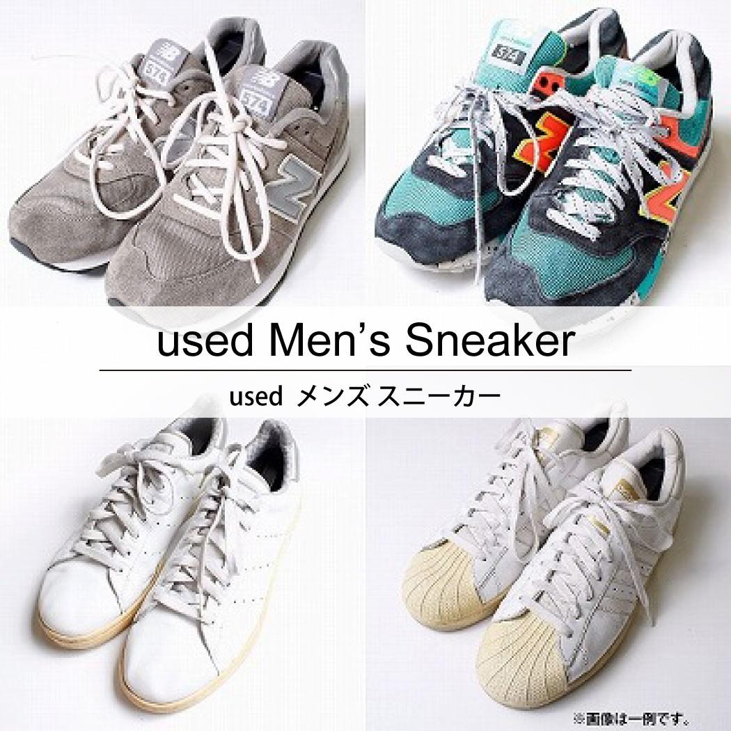 used Men's Sneaker 古着 ユーズド ブランドスニーカー(MENS) 1個あたり2,400円  10個セット 25.5~28.5cm MIX アソート use-0001