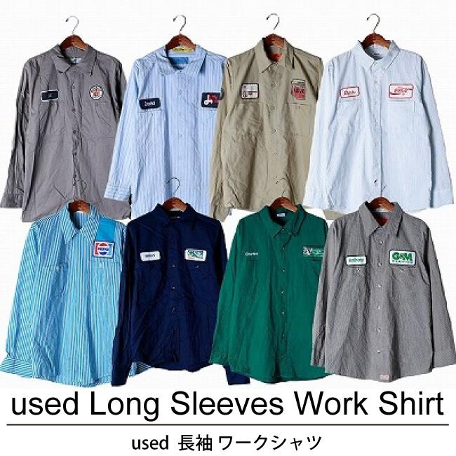 used 古着 ワークシャツ 長袖 1個あたり800円 20枚セット M~XL MIX アソート use-0012