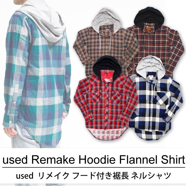 古着 ユーズド used リメイク ネルシャツ 裾長 フード付き 1個あたり 800円 20枚セット MIX アソート use-0027