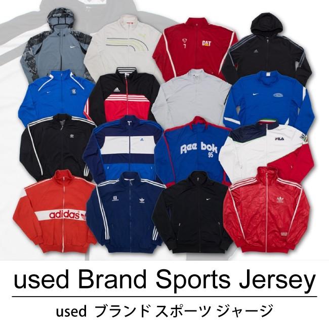 used Men's Brand Sport Jersey ユーズド メンズ ブランド スポーツジャージ 1着あたり1600円 10枚セット MIXアソート use-0041