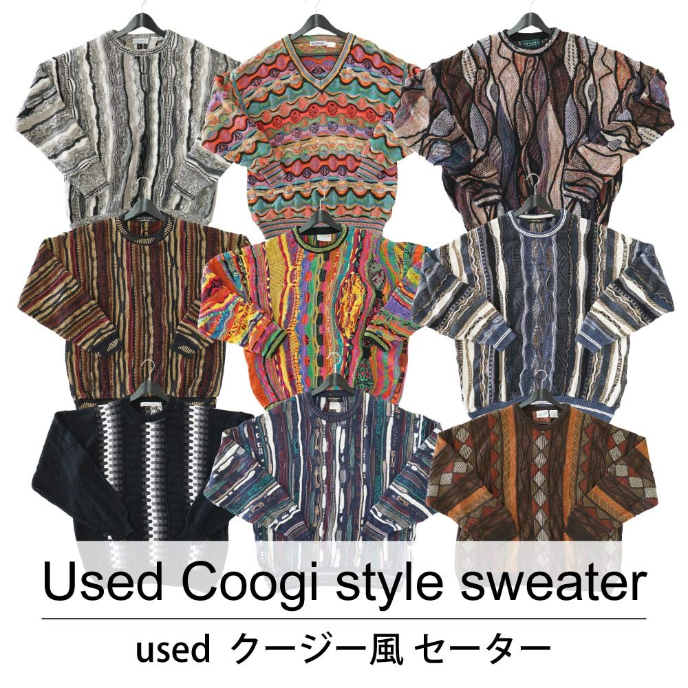 Used coogi-style knit sweater