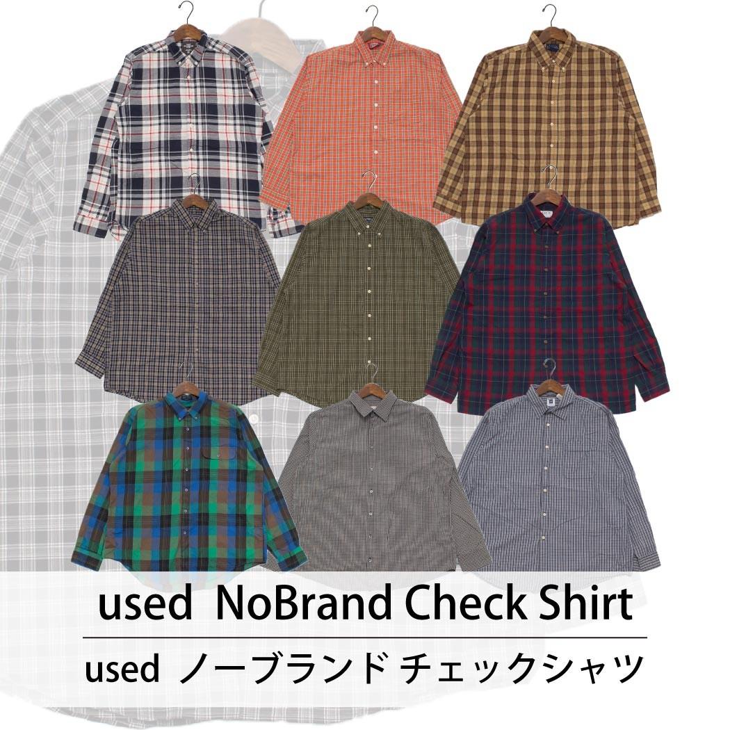 ノーブランド チェックシャツ
