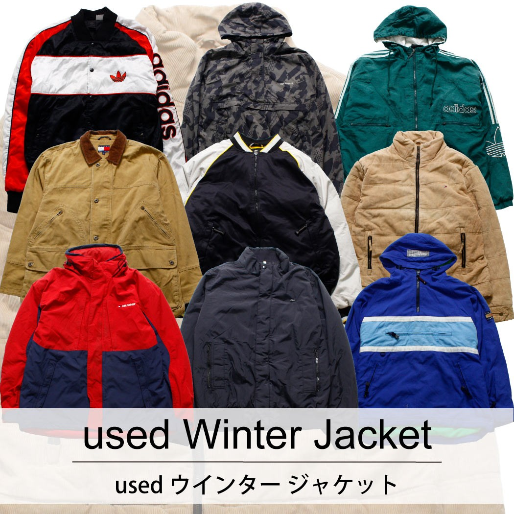 used Men's Brand Winter Jacket