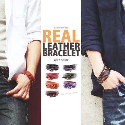 レザー スタッズ ブレスレット 5連 ロング ベルト式 メンズ レディース 革 ブレスレット レザー ブラウン レッド パープル ブラック キャメル 調節 シンプル 上品 ブランド 大人 アクセサリー lbc-0001