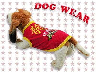 愛犬服 ドッグウェア 犬服 ノースリーブ 龍 竜 ドラゴン メンズ レディース 男女兼用 ドッグウエア 犬の服 ペット服 犬ウェア 犬洋服 チワワ シーズー トイプードル ミニチュアダックスフンド 洋服 服 dw1-0030