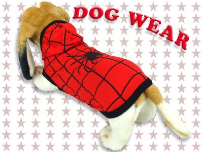 愛犬服 ドッグウェア フード パーカー スパイダーワン 犬/服/dog/wear/虫よけ/ハロウィン dw2-0005