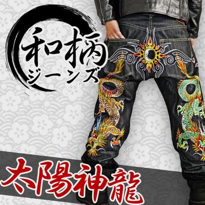 和柄刺繍ジーンズ SUGOI 太陽神龍 メンズ 和柄ジーンズ 和柄デニム 和柄 刺繍 ジーパン ズボン 龍 虎 大和 sj2-0003