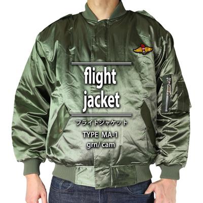 MA-1 ミリタリー ジャケット フライトジャケット メンズ レディース エムエーワン ma1 2018 ミリタリージャケット ジャンパー ブルゾン アウター ファッション mjk-0002