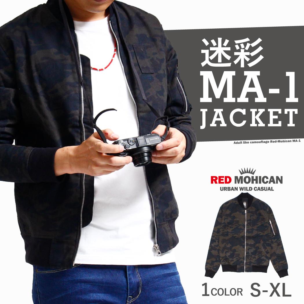 MA-1 ジャケット メンズ 迷彩