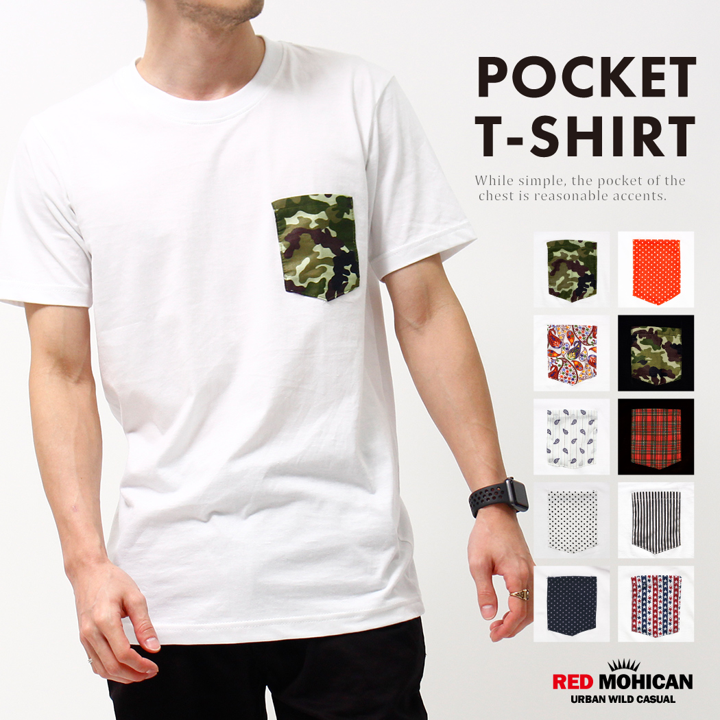 無地 Tシャツ ポケット ポケット付き 胸ポケット 半袖