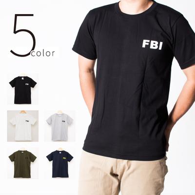 FBI Tシャツ エフビーアイ 半袖 クルーネック メンズ レディース 無地 Tシャツ Army ロゴ カレッジロゴ ミリタリー アメカジ トップス カットソー ティーシャツ ロゴT 黒 ブラック 白 ホワイト 緑 グリーン 紺 Tシャツ tat-0003