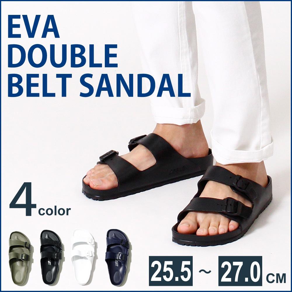 サンダル メンズ EVA ホワイト ブラック 白 黒