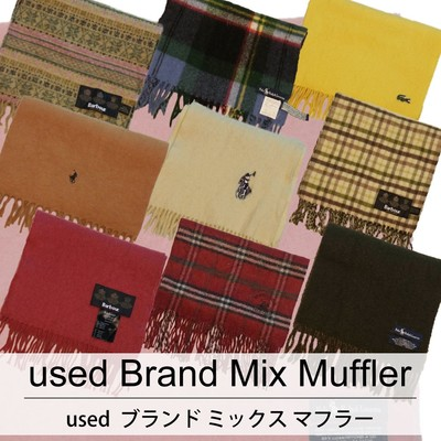 used Brand Mix Muffler 古着 ユーズド ブランド ミックス マフラー 1枚あたり1100円  10枚セット サイズ カラーMIX アソート use-0178