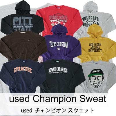 used Champion Sweat 古着 ユーズド チャンピオン スウェット 1枚あたり1600円 10枚セット サイズ カラーMIX アソート use-0211