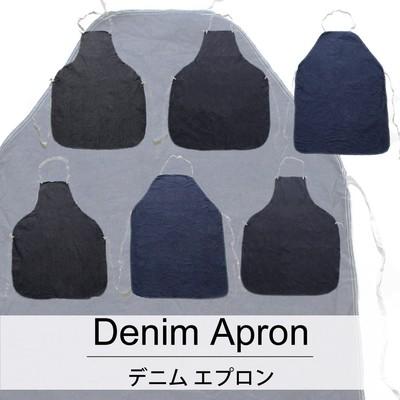 Denim Apron 古着 デニム エプロン 1枚あたり500円 10枚セット サイズ カラーMIX アソート use-0214