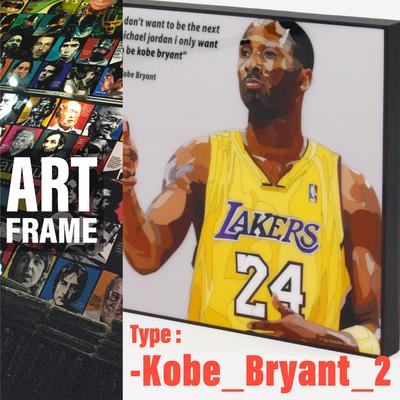 ポップアートフレーム 壁掛け 25cm×25cm Kobe_Bryant_2 インテリア/絵画/おしゃれ/雑貨 paf-0712