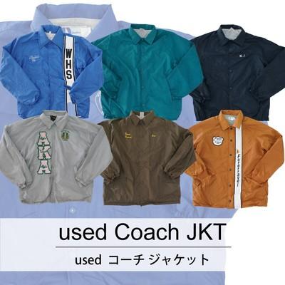 used Coach JKT 古着 ユーズド コーチ ジャケット 1枚あたり1400円 10枚セット サイズ カラーMIX アソート use-0225