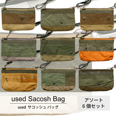 used Sacosh Bag 古着 ユーズド ノーブランド サコッシュ バッグ 1個あたり2400円 6個セット MIX アソート use-0146
