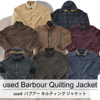 used Barbour Quilting Jacket 古着 ユーズド バブアー キルティング ジャケット 1枚あたり2500円  6枚セット サイズ カラーMIX アソート use-0185