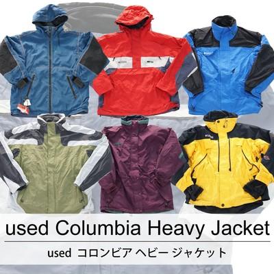 used Columbia Heavy Jacket 古着 ユーズド コロンビア ヘビー ジャケット 1枚あたり1700円  6枚セット サイズ カラーMIX アソート use-0192