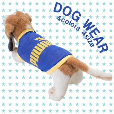 愛犬服 ドッグウェア ノースリーブ (メッシュタイプ) PUWAN 犬/服/dog/wear/虫よけ/メール便/ハロウィン dw1-0203