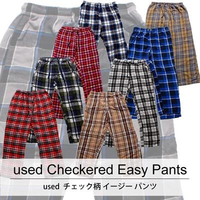 used Checkered Easy Pants 古着 ユーズド チェック柄 イージー パンツ 1枚あたり800円 10枚セット サイズ カラーMIX アソート use-0170