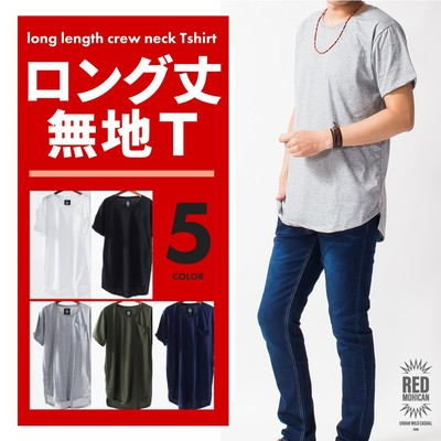 Tシャツ メンズ 半袖 無地 ロング ビッグシルエット オーバーサイズ 白 ホワイト 黒 グレー ネイビー カーキ インナー トップス カットソー ロング丈 おしゃれ 夏 カジュアル 無地Tシャツ 半袖Tシャツ rmh-0010
