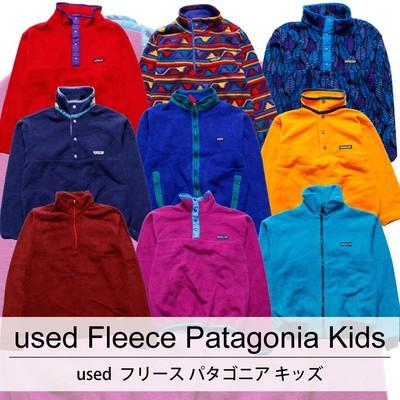 used Fleece Patagonia Kids 古着 ユーズド フリース パタゴニア キッズ 1枚あたり2000円  6枚セット サイズ カラーMIX アソート use-0174