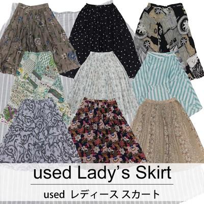 used Lady's Skirt 古着 ユーズド レディース スカート 1枚あたり1300円 10枚セット サイズ カラーMIX アソート use-0217