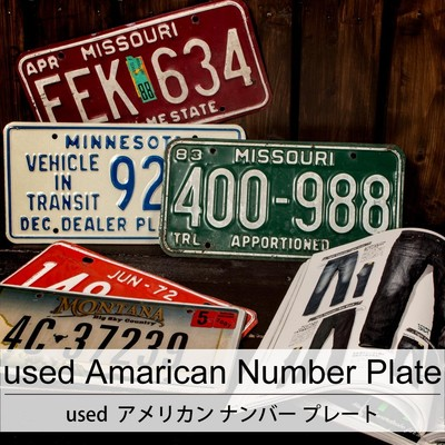 used American Number Plate ユーズド アメリカン ナンバー プレート 1枚あたり900円 20枚セット 種類/カラーMIX アソート use-0046