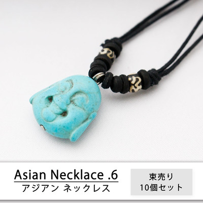Asian Necklace アジアン ネックレス 仏像 カラーMIX 1個あたり150円 10個セット 束売り yac-0006