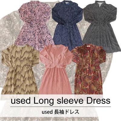 used Long sleeve Dress 古着 ユーズド 長袖 ドレス 1枚あたり1400円 10枚セット サイズ カラーMIX アソート use-0163