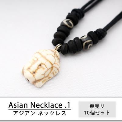 Asian Necklace アジアン ネックレス 仏像 2サイズ 1個あたり150円 10個セット 束売り yac-0005