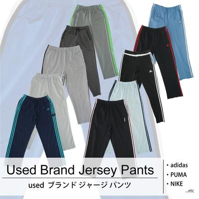 used Track Brand Jersey Pants (A-grade) 古着 ブランドジャージパンツ 1着あたり1200円 10着セット MIX アソート use-0093