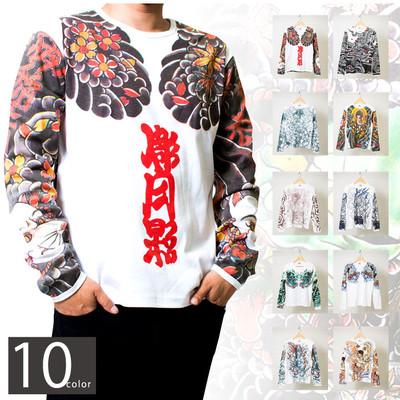 和柄 刺青 ロング Tシャツ 長袖 クルーネック メンズ 和柄 ロンT 刺青 長袖 ロング Tシャツ カットソー インナー 般若 鯉 祭 祭り Tシャツ 日本 ファッション wrl-1001