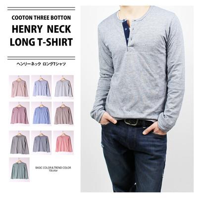 ストライプ生地 ヘンリーネック ロングTシャツ 長袖 メンズ レディース ロンT カットソー クルーネック ロンT tシャツ 大きいサイズ 無地カットソー 長袖tシャツ 長袖カットソー wul-0001