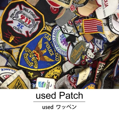 used Patch 古着 ワッペン 1個あたり90円 50個セット MIX アソート use-0085