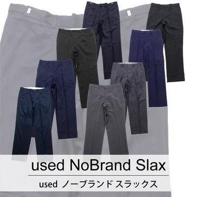 used No Brand Slacks 古着 ノーブランド スラックス 1本あたり1000円 10本セット MIXアソート use-0122