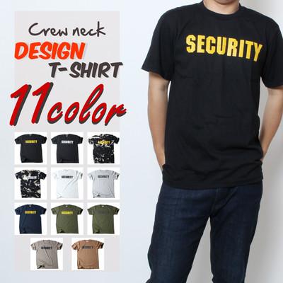 Security Tシャツ セキュリティ 半袖 クルーネック メンズ レディース 無地 Tシャツ Army ロゴ カレッジロゴ ミリタリー アメカジ トップス カットソー ティーシャツ ロゴT 黒 ブラック 白 ホワイト 緑 グリーン 紺 tat-0001