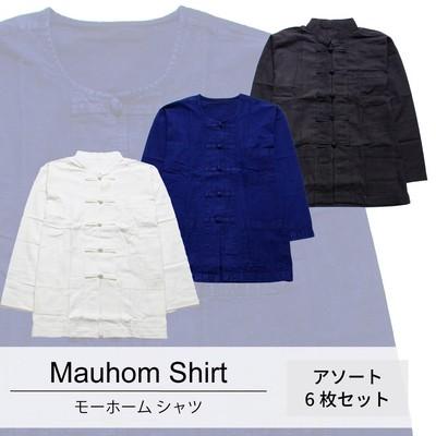Mauhom Shirt モーホーム 1枚あたり1,700円 6枚セット MIXアソート ast-0021