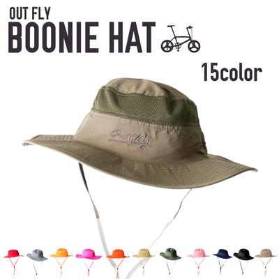 プレーンカラー ブーニーハット Outfly メンズ レディース ユニセックス 男女兼用 UVカット サファリハット ジャングルハット テンガロンハット トレッキング 帽子 つば広 紐付き 紫外線 登山 キャンプ アウトドア cht-0011-2