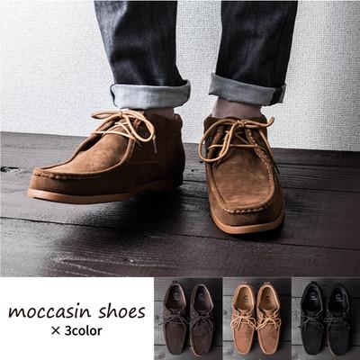 ローファー モカシン シューズ フェイクスウェード メンズ モカシン ローファー ブーツ 靴 シューズ スウェード スエード tas-0002