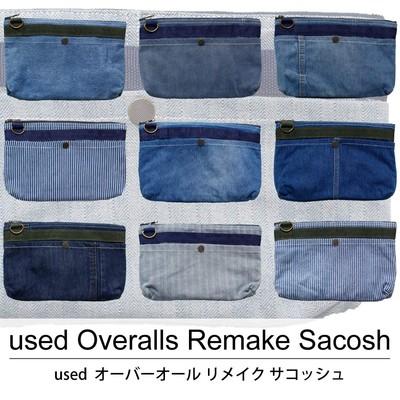 used Overalls Remake Sacosh 古着 ユーズド オーバーオール リメイク サコッシュ 1個あたり2400円  6個セット サイズ カラーMIX アソート use-0172