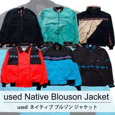 used Native Blouson Jacket  古着 ユーズド ネイティブ ブルゾン ジャケット 1枚あたり1900円  6枚セット サイズ カラーMIX アソート use-0182