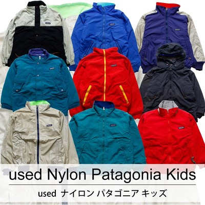 used Nylon Patagonia Kids 古着 ユーズド ナイロン パタゴニア キッズ 1枚あたり1900円  6枚セット サイズ カラーMIX アソート use-0173