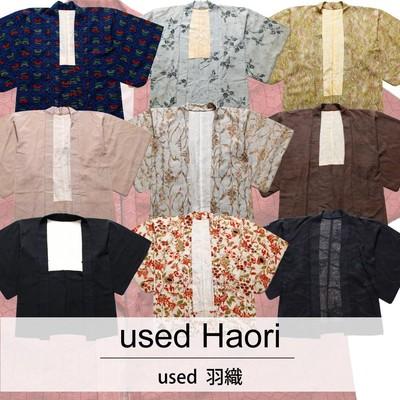 used Haori 古着 ユーズド 羽織 1枚あたり900円 6枚セット サイズ カラーMIX アソート use-0169